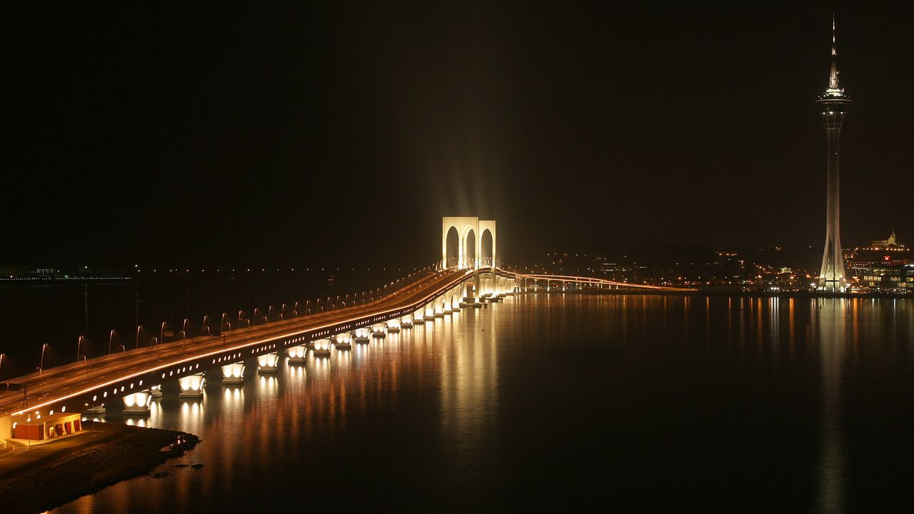 Macau - Bildquelle: AFP
